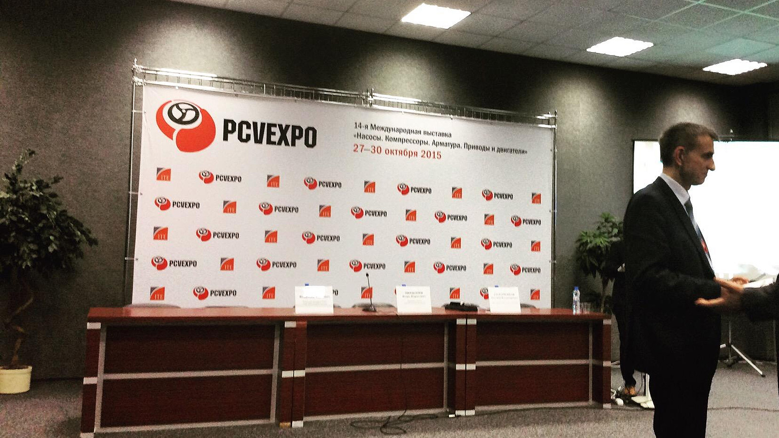 PCVExpo – международная выставка промышленных насосов