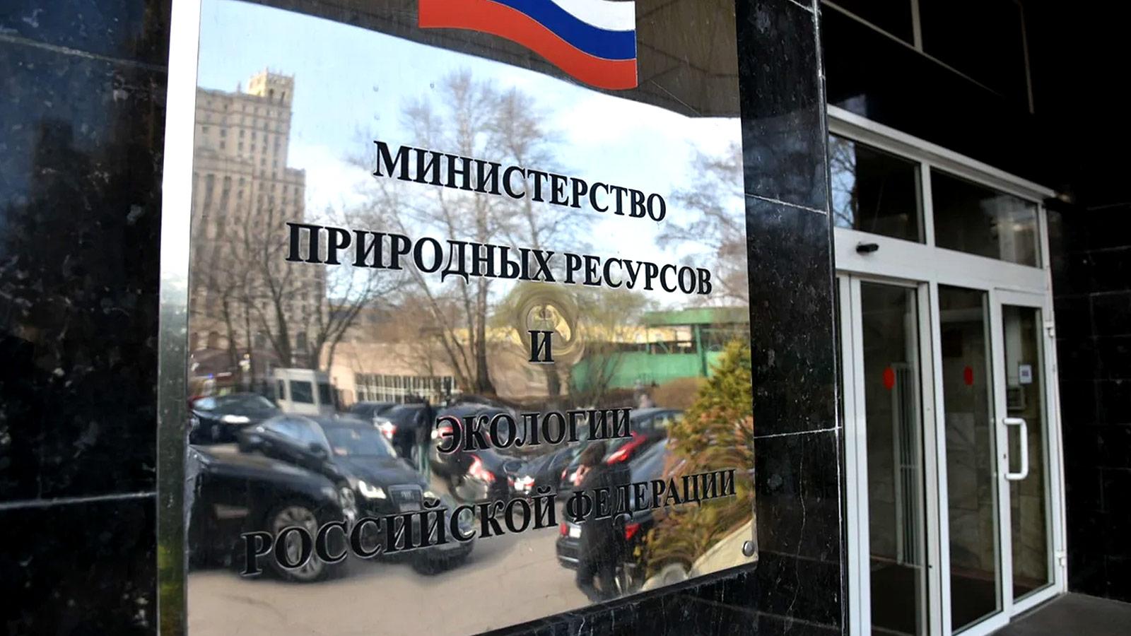 Общая стоимость пресной воды на территории РФ оценивается Минприроды в 1,3 млрд. руб.