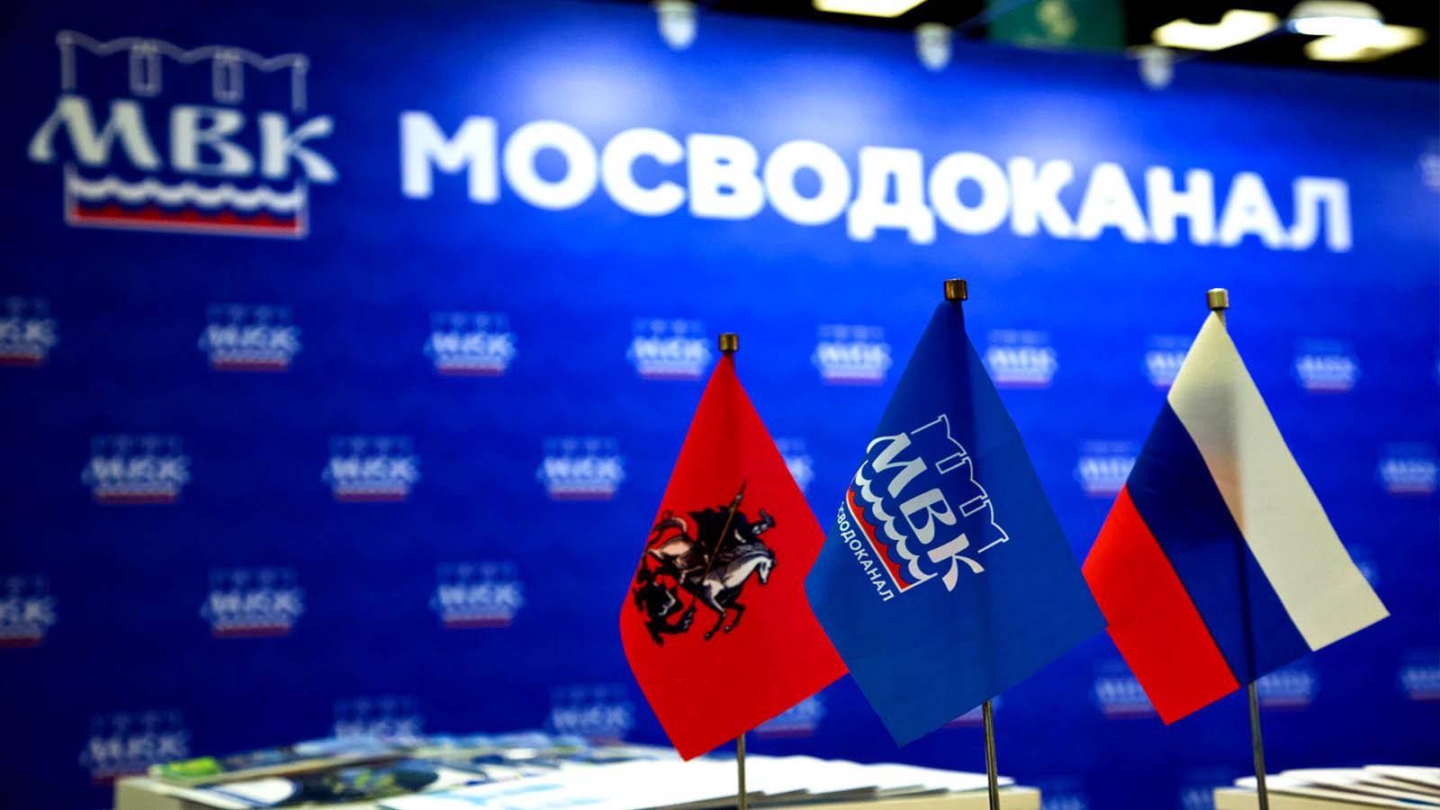 Лаборатория Мосводоканала подбила итоги десятилетней работы