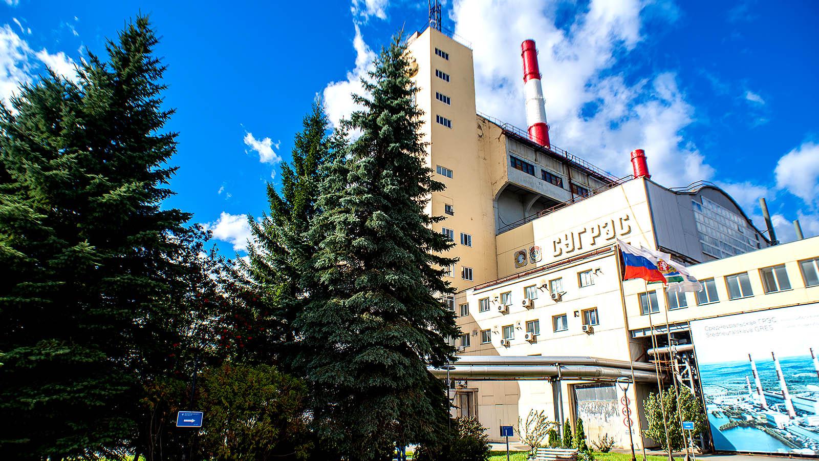 Свое 85-летие отмечает Среднеуральская ГРЭС