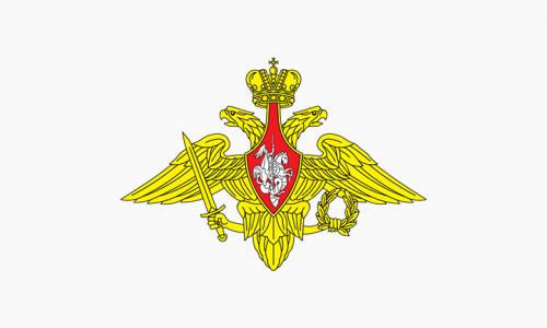Федеральное казенное учреждение «Воинская часть 21247»