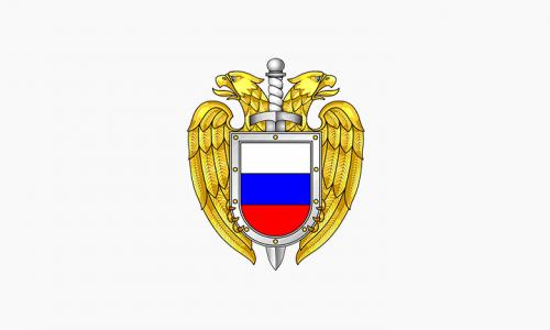 «Горки 10/10» Федеральной службы охраны Российской Федерации